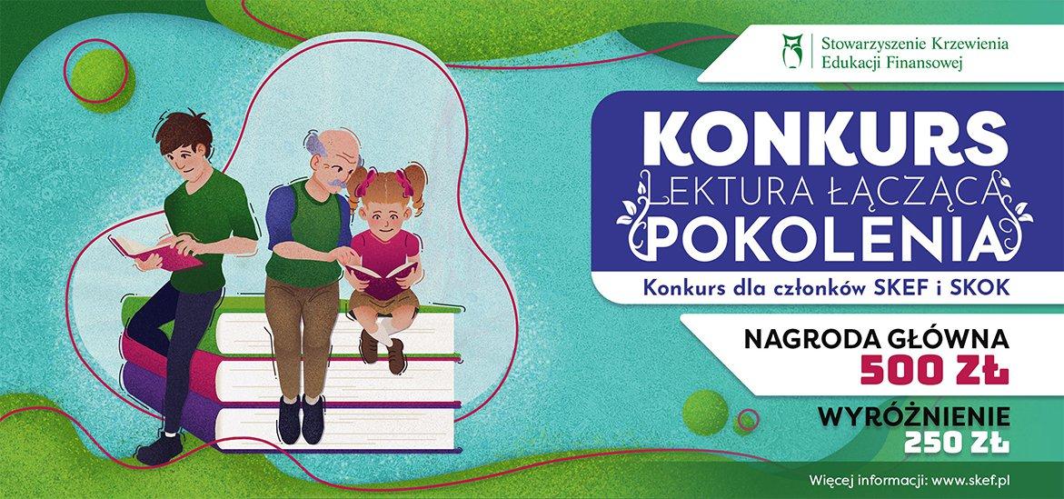 Konkurs Lektura łącząca pokolenia _aktualności.jpg